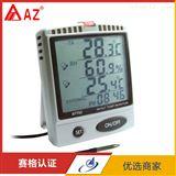 臺灣衡欣AZ87792高精度溫濕度計監控儀