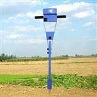 便携式无线墒情监测仪 土壤墒情速测仪