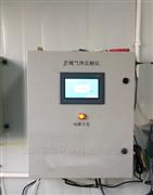 防爆型酸雾气体探测器