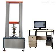 QB-8101电脑式伺服控制各种材料试验机