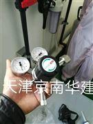 實驗室減壓器