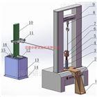 防眩板整体力学性能试验机