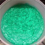 乙烯酯玻璃鱗片防腐膠泥底漆制作廠家