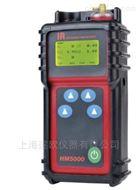 HM5000汽车尾气分析仪