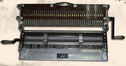 DX400郑州金属试样打点机