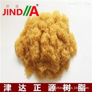 001X7阳离树脂零售001X7MB混床系统中纯水 阳离子交换树脂