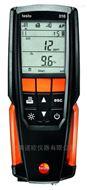 德图testo 310便携式烟气分析仪