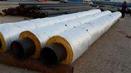 天津钢套钢蒸汽保温管,天津蒸汽管道厂家