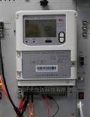 Sun-CB電表接插件插拔力試驗裝置