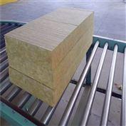 1200*600厂家生产外墙岩棉板岩棉复合板