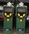 MiniRAE LitePGM-7300VOC气体检测仪便携式手持式