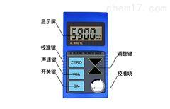 TT100超声波测厚仪厂家供应