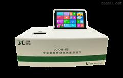 JC-OIL-6触屏式实验室红外测油仪