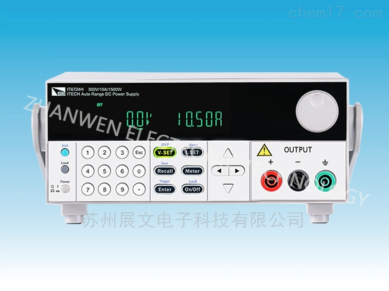 宽范围高压可编程直流电源IT6700H系列