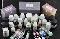 GBW(E)130111镨钕滤光片标准物质