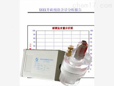 微机式碳酸盐分析仪