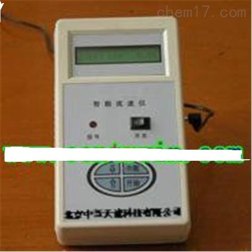 NSL-KLGY-II便携式流速仪