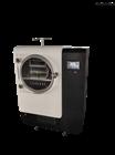 SCIENTZ-30ND原位壓蓋型冷凍幹燥機