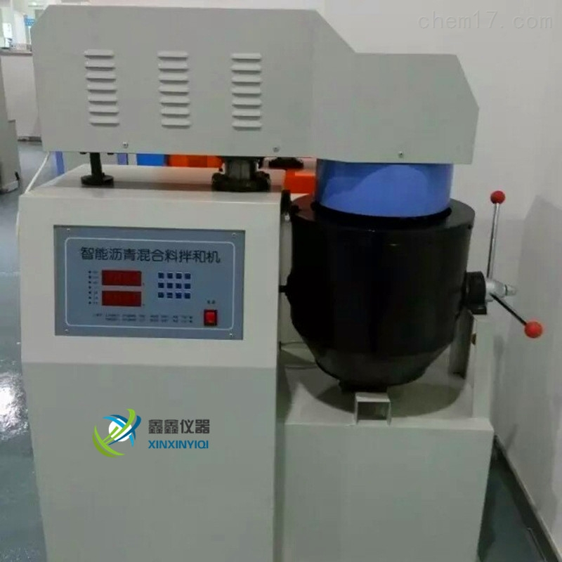 BH-10(20)-沥青混合料搅拌机