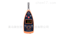 YSD130煤矿用噪声检测仪