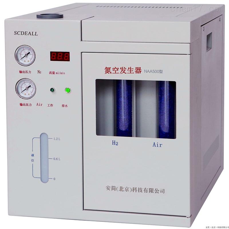 安简NAA500型氮空发生器、氮空一体机