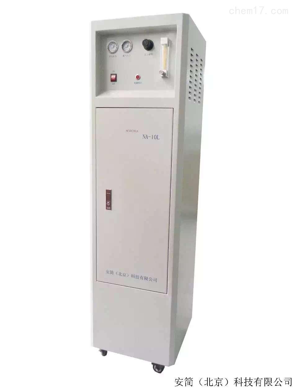 NA10L大流量氮气发生器(色谱分离法)