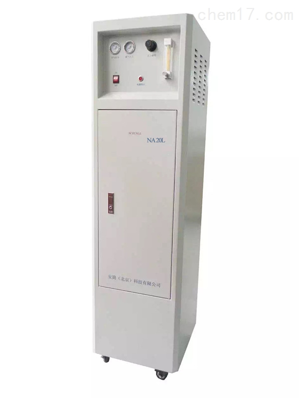 NA-20L氮气发生器