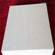 1200*600直销A级硅质改性保温板 硅质板
