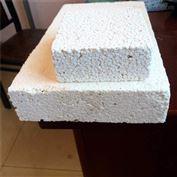 1200*600外墙硅质板 硅质改性保温板