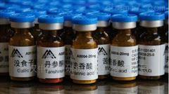 13241-33-3中检所对照品    新橙皮苷