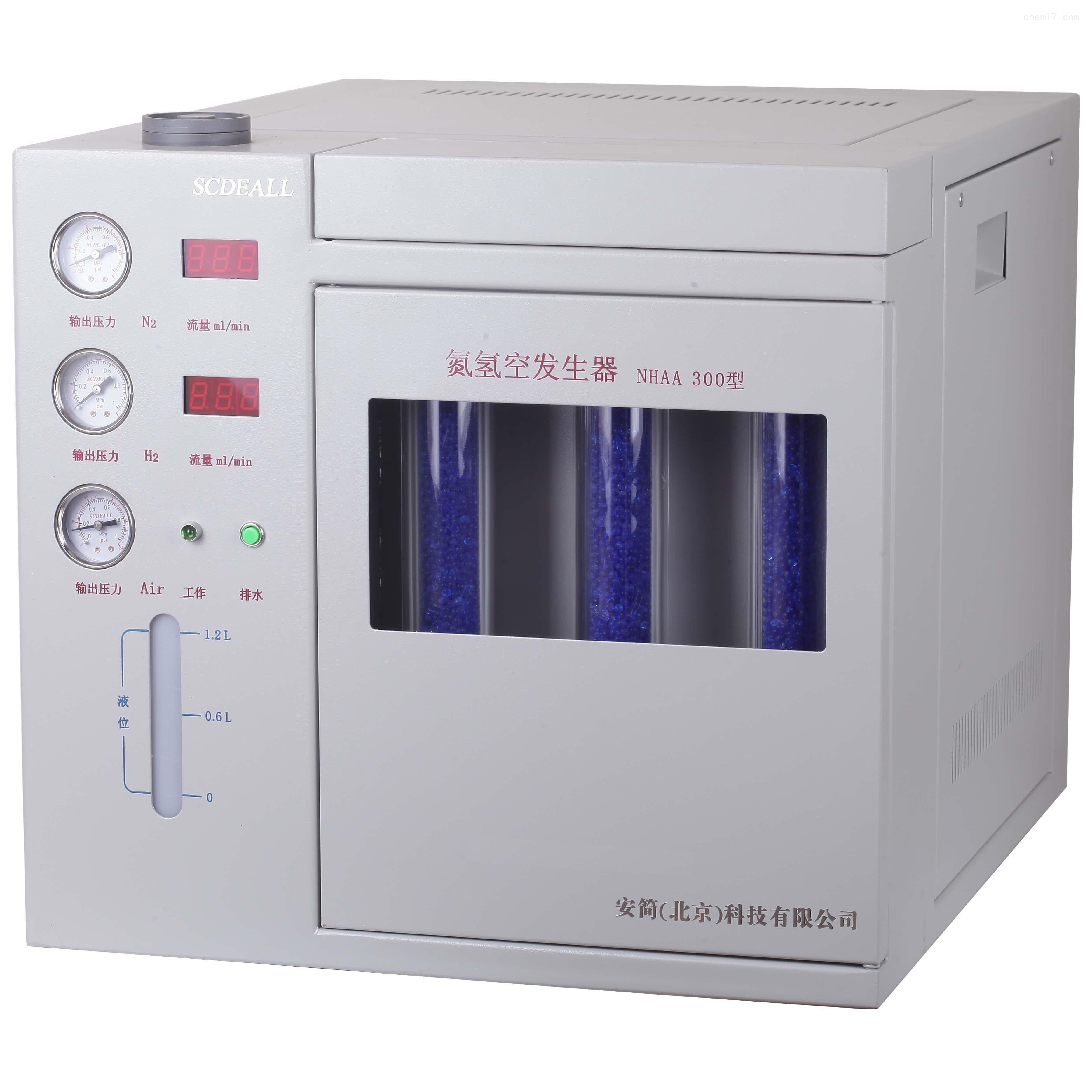 NHAA500氮氢空一体机 安简氮、氢、空发生器