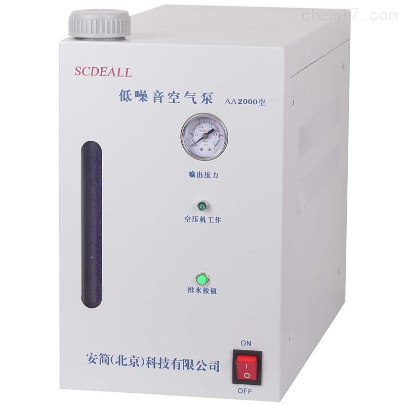 现货供应AA2000低噪音空气泵/空气发生器