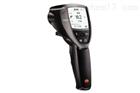 testo835-H1紅外測溫儀