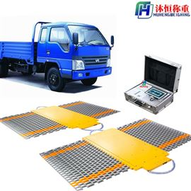 MH-CZY1-40T晋中100吨无线便携式地磅价格