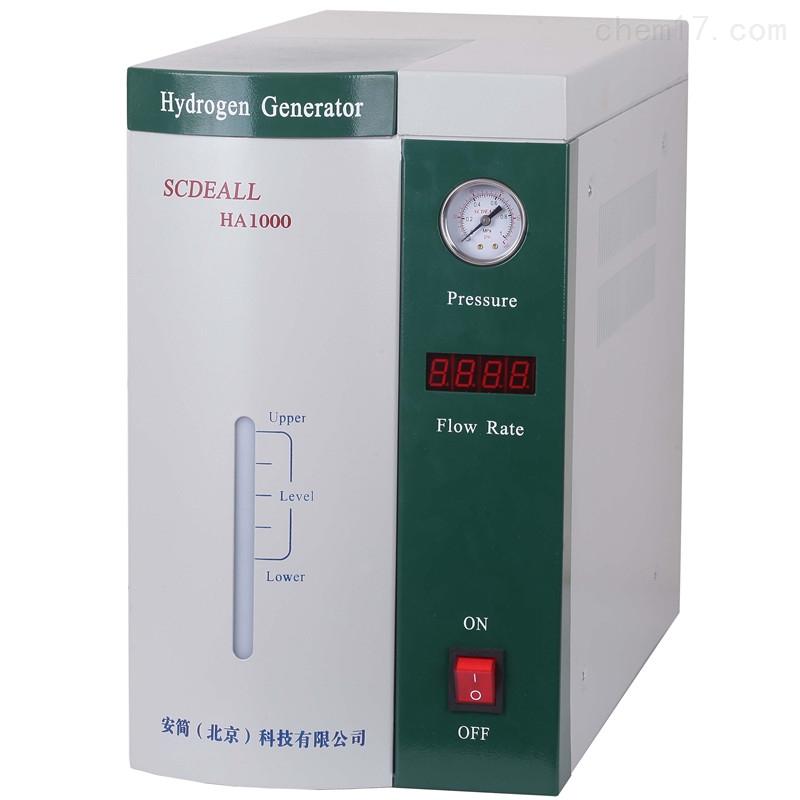 HA-1000高纯氢气发生器 自动控制,操作简便