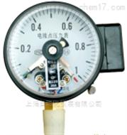 YXC-100YXC-100电接点压力表 上海自动化仪表四厂