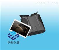 BH-V1.0du品吸食篩查儀