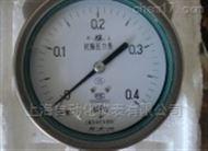 Y-153BFZ不锈钢轴向带边耐震压力表Y-153BFZ