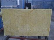 网销各种厚度,密度的岩棉保温板