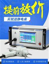 ESD61002TAESD静电放电测试仪器