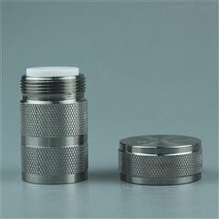 進口TFM內杯地質消解罐地質樣品檢測