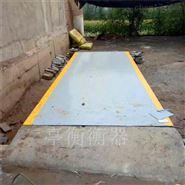 徐州大货车称重地磅|18米长100吨电子汽车衡