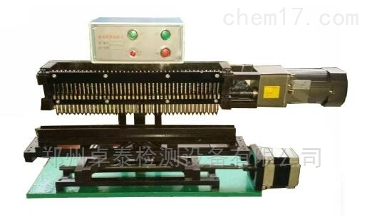 ZBJ-1拉伸试样电动标距打点机