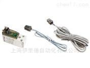 CPV15系列微型台湾亚德客电磁阀原装正品