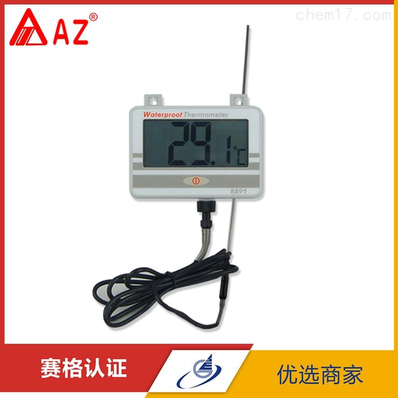 臺灣衡欣AZ8891壁掛式數字溫度計