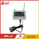 台湾衡欣AZ8891壁挂式数字温度计