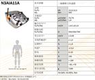 N3AIA11A假人传感器