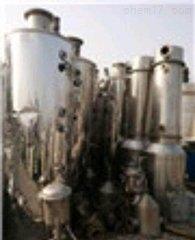 购销二手多聚甲醛生产线 卸料离心机