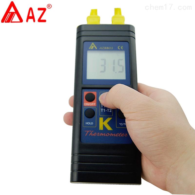 臺灣衡欣AZ8803雙通道手持K型熱電偶溫度計
