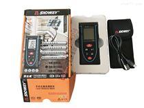 深达威厂家 GPS/激光测距仪 承装四级电力